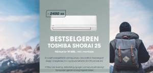 Egset Ventilasjon kampanje Toshiba Shorai 25 varmepumpe juni 2020 1600x770px rev-17.06.2020